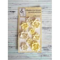 """Декоративные бумажные цветы """"Лимон"""" для скрапбукинга и декора"""