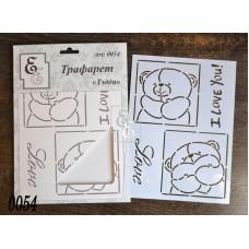 """Трафарет """"Тэдди #2"""" для росписи пряников"""